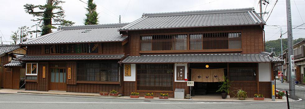 kadoya01