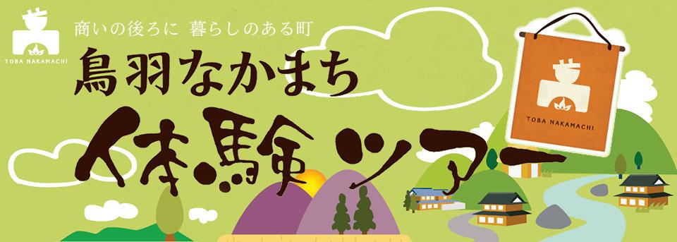 photo_taiken