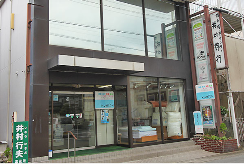 shop-imuramenko外観