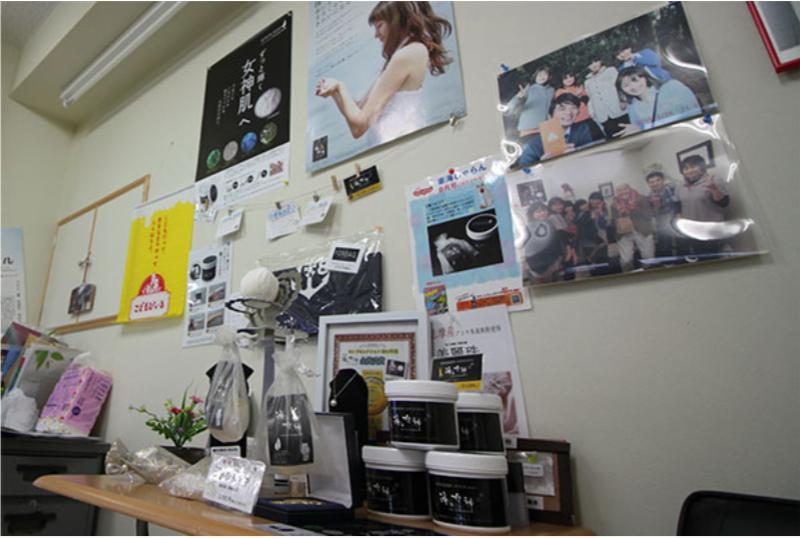 shop-izumi1