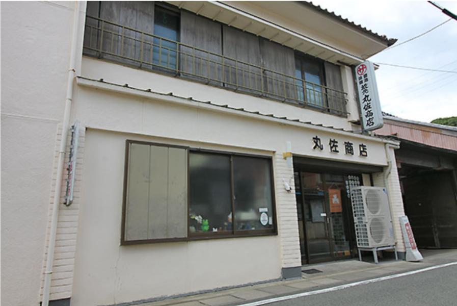 shop-marusa2