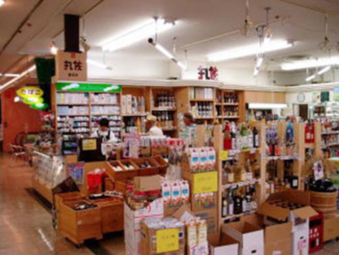 shop-marusa4