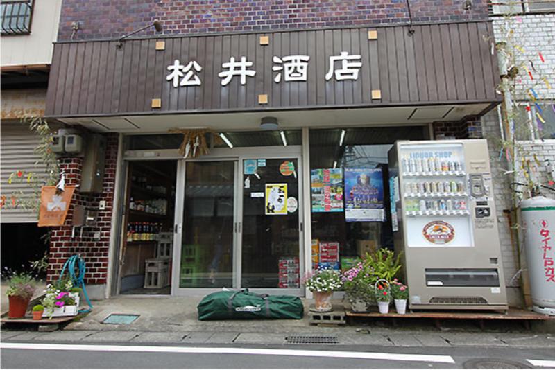 shop-matsuisake外観