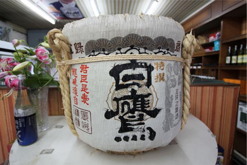 shop-matsuisake1