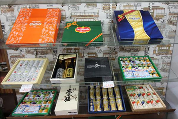 shop-matsuisake2