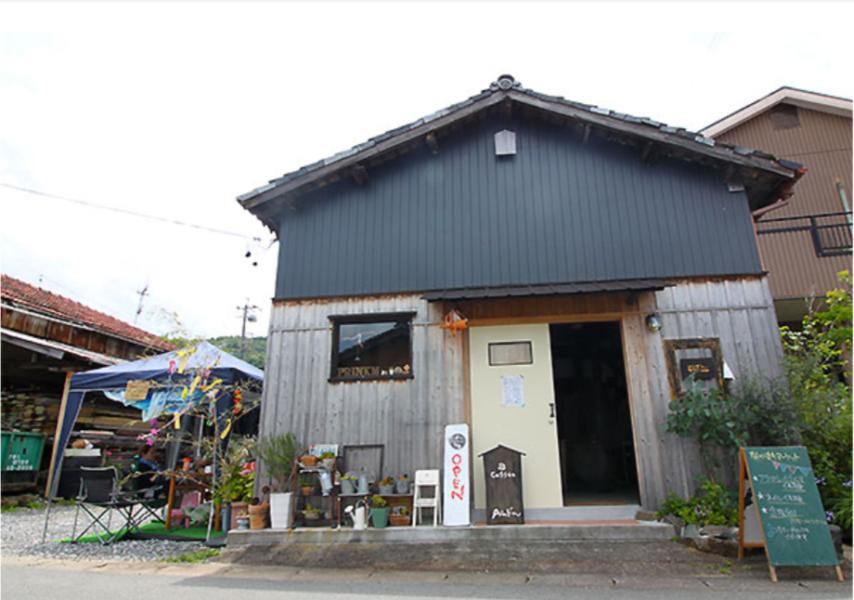 shop-prinkm2