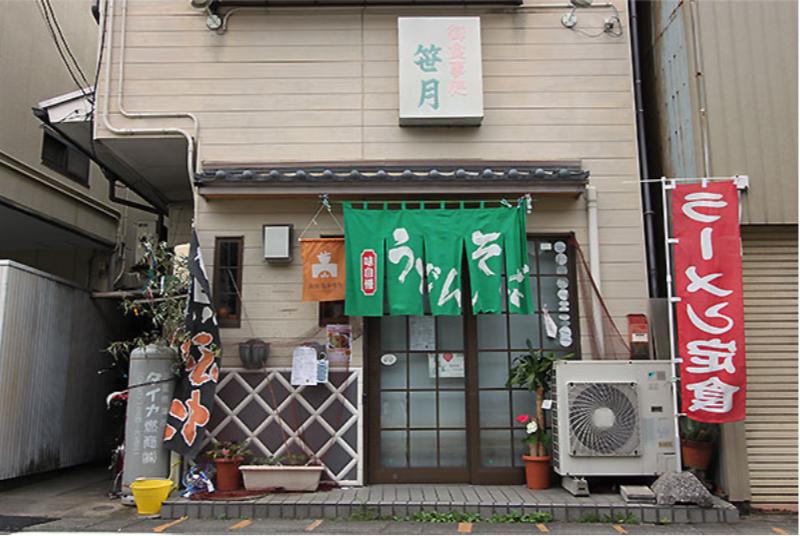 shop-sasazuki外観