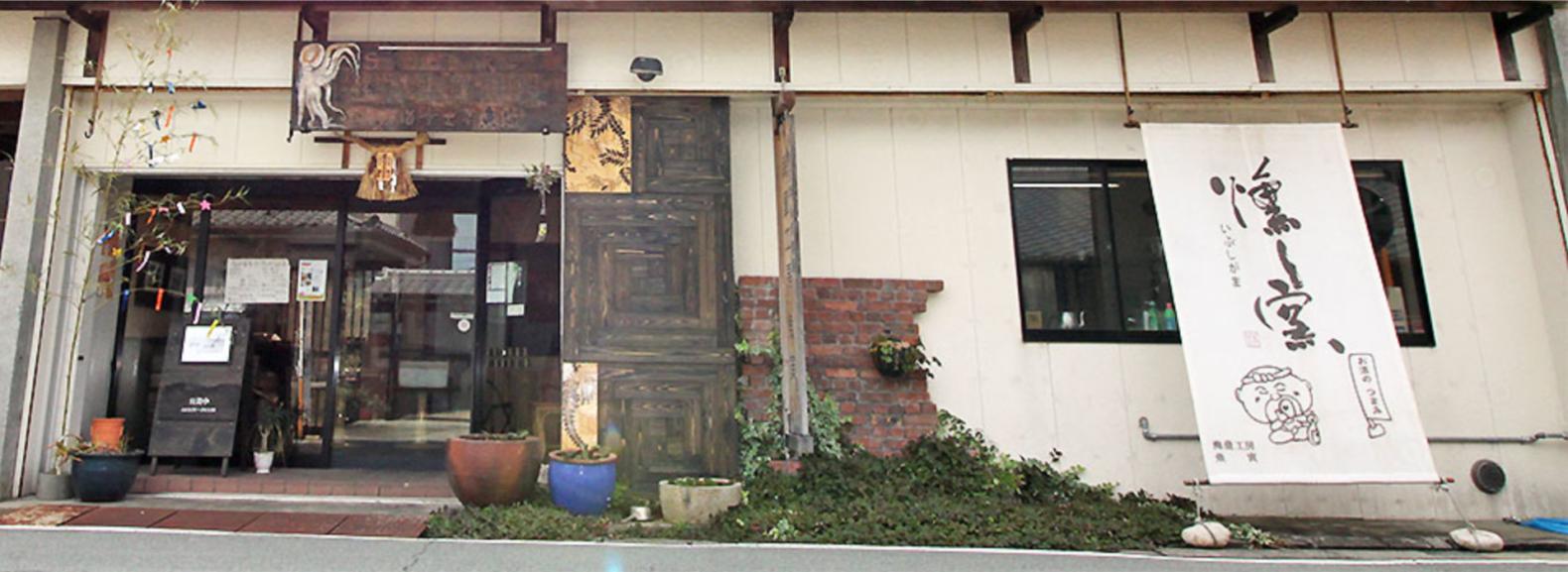 shop-uotora アイキャッチ